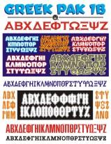 GREEK 1B